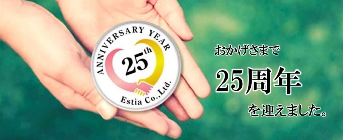 25th topbana