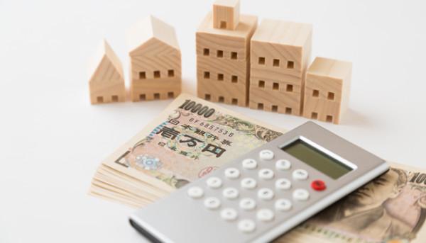 もらえる年金額と資産運用