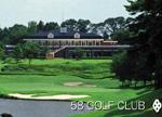 58 GOLF CLUB
