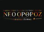 SHOOT BOXING NEO OPOPOZ(ネオトルトス)