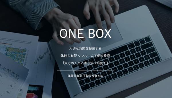新規事業「ONE BOX」リリース!